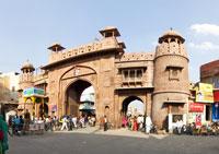 Kote Gate